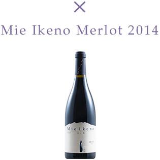 Mie Ikeno Merlot 2014
