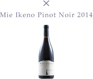 Mie Ikeno Pinot Noir 2014